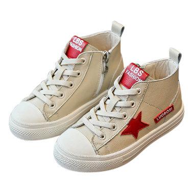 Leren sneaker Star – zand